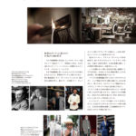 ABC-JpEsquire112019